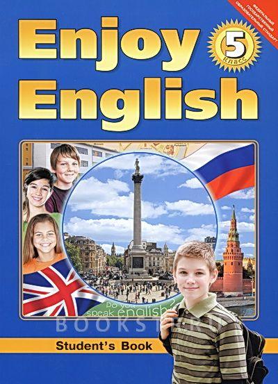 Решебник к Учебнику Русский язык 8 Класс Разумовская М.м. ГДЗ