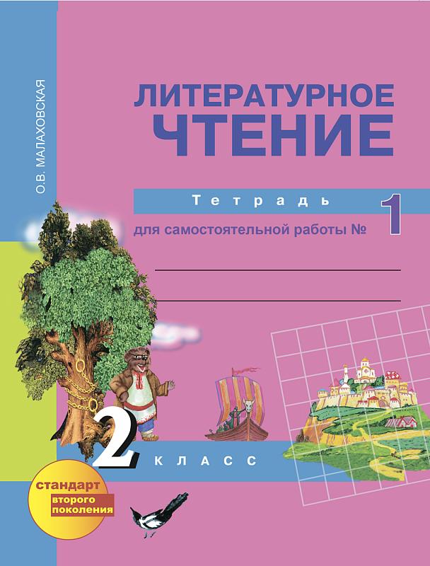 Осадчук алексей витальевич зазеркалье книга 3 читать
