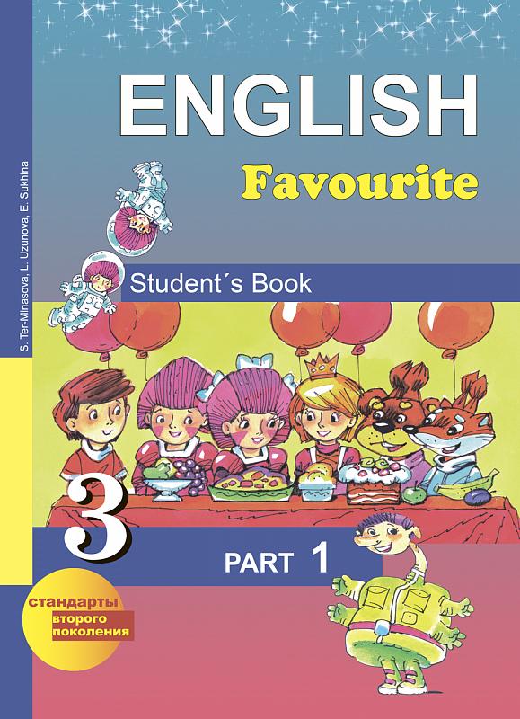 6 Класс Английский язык Биболетова Рабочая Тетрадь Решебник