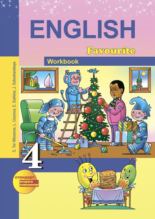 английский язык 4 класс биболетова рабочая тетрадь ответы скачать