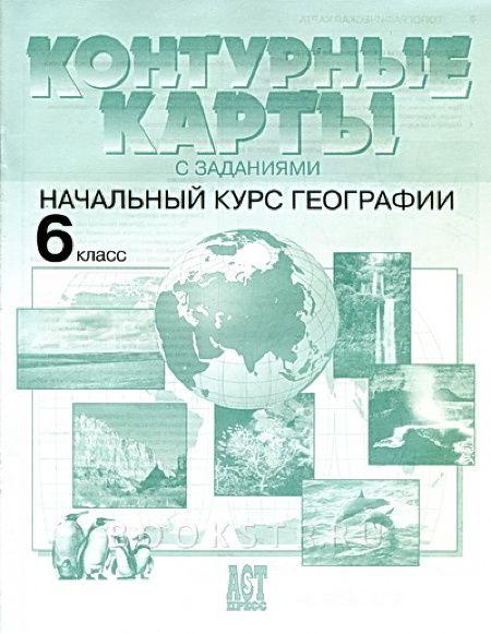 Решебник по русскому 8 класс оранжевый учебник