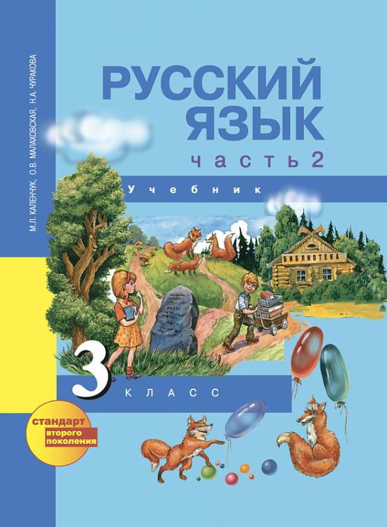 Сказка про голубоглазку читать