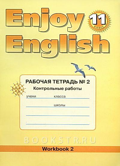 Нейро ногами читать мангу на русском