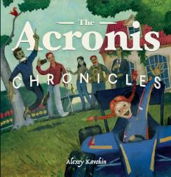 The Acronis Chronicles. Кавокин А.В.