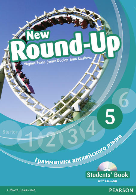 New Round-Up  5 Students' Book and CD-ROM Pack (Russian Edition)