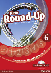 New Round-Up  6 Students' Book and CD-ROM Pack (Russian Edition)