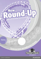 New Round-Up Starter Teacher's Book and Audio CD Pack (Russian Edition)