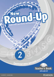 New Round-Up  2 Teacher's Book and Audio CD Pack (Russian Edition)