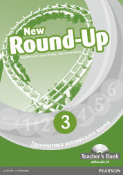 New Round-Up  3 Teacher's Book and Audio CD Pack (Russian Edition)