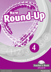 New Round-Up  4 Teacher's Book and Audio CD Pack (Russian Edition)