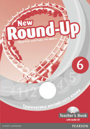 New Round-Up 6 Teacher's Book and Audio CD Pack (Russian Edition)