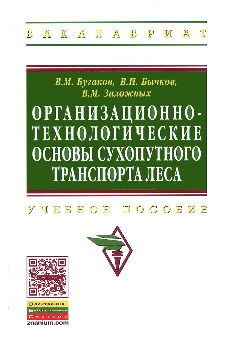 https://bookstr.ru/wa-data/public/shop/products/74/70/77074/images/76962/76962.750x0.jpg