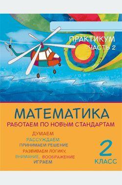 1 музыкальная школа новосибирск
